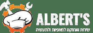 Albert's – שירות ואחזקה למאפיות ותעשייה